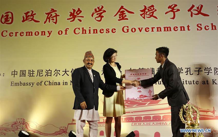 theyouthtimes, nepali minister, chinese ambassador